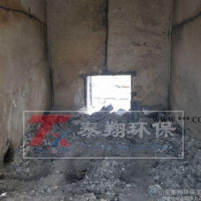 净化空气 烟气达标排放选泰翔工业垃圾焚烧炉|生活垃圾焚烧炉|医疗垃圾焚烧炉