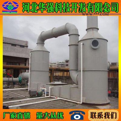 【河北华强】专业供应玻璃钢除尘器 玻璃钢烟气净化设备 锅炉专用脱硫除尘器 **【图】