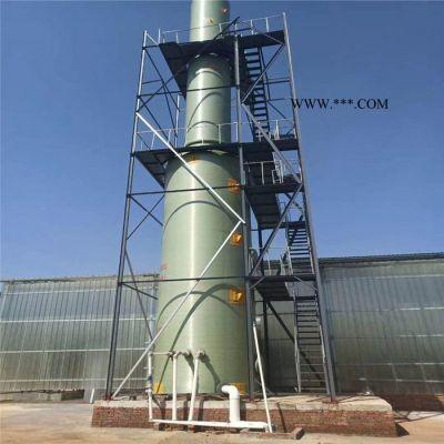 水洗塔 玻璃钢净化塔规格 烟气净化塔 真旺 厂家批发