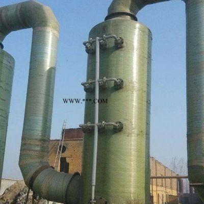 玻璃钢净化塔 环保设备 烟气脱硫塔 润达环保 厂家批发