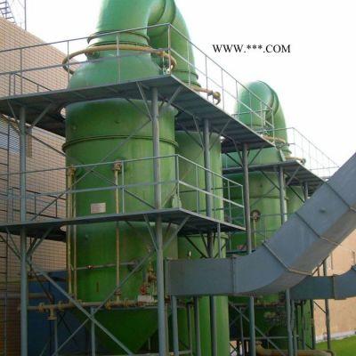 玻璃钢净化塔 厂家供应  烟气玻璃钢脱硫塔 烟气处理玻璃钢净化塔