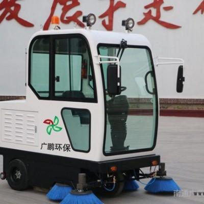 大型驾驶式垃圾扫地车清扫车 新型全封闭式驾驶扫地机