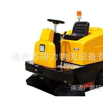 生产 大型驾驶式垃圾扫地车清扫车 电频式驾驶式扫地机