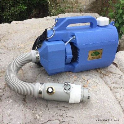 无线消杀超低容量喷雾器 消毒防疫喷雾器 垃圾站喷雾器现货销售