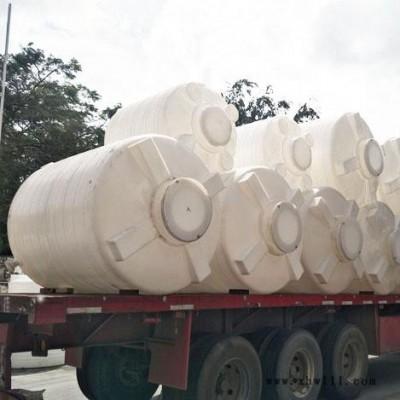 久佳储罐 20吨PE垃圾渗滤液储罐 电镀污水储罐 盐酸储罐 管口整体成型 质保两年