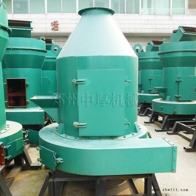直销90型石灰磨粉机 碳酸钙磨粉设备 郑州建筑垃圾粉碎机价格
