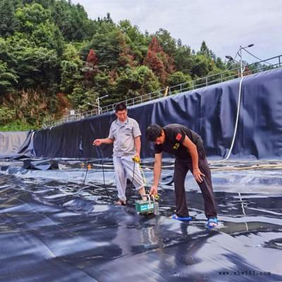 环悦 藕池土工膜 垃圾填埋场土工膜 蓄水池土工膜 防渗膜 HDPE膜