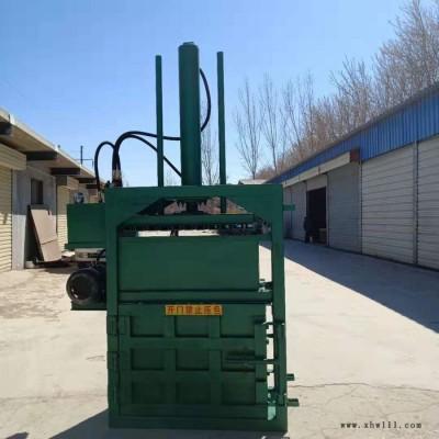专业供应废纸打包机 生活垃圾专用打包机 多功能立式垃圾压缩机