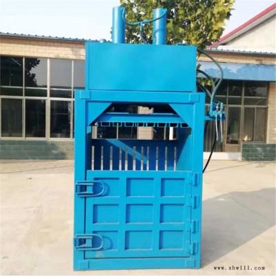 温州垃圾废品压块打包机 恒泰塑料压包机 可回收垃圾打包机价格