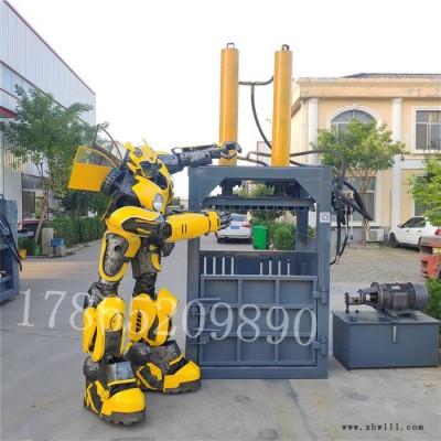 双鹰卧式废纸箱液压打包机 液压废品垃圾压缩捆扎机自产自销