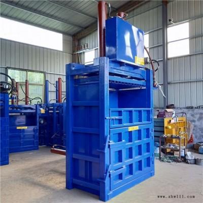 生活垃圾液压打包机  青贮打包机 麦秸压块机参数 加工定制