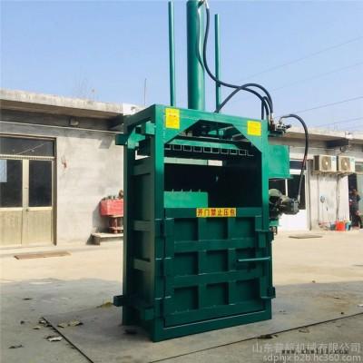 普航电动液压打包机 20吨废料压块机 立式半自动生活垃圾压包机