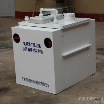 石新XDD-50 消毒设备 水处理消毒设备