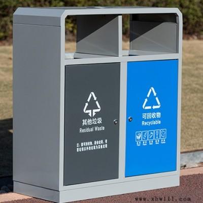 济南栎锐明 垃圾箱外壳 智能垃圾分类箱定制加工