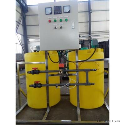 铭发MF全自动加药装置 医院污水处理器 全自动污水处理消毒设备**
