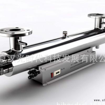 北京饮用水处理,饮用水消毒器,紫外线净水仪,紫外线杀菌仪