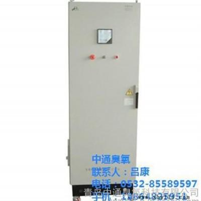 【臭氧发生器】|空气消毒臭氧发生器|净水处理臭氧发生器|中通臭氧