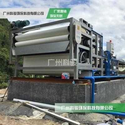 垃圾中转站污水处理一体化设备 化工污泥脱水设备 广州科骏 带式压滤机