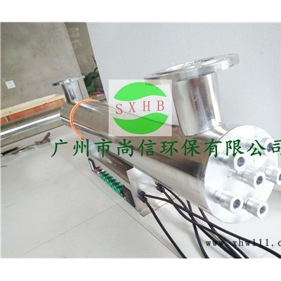150W自来水紫外线消毒器|二次供水紫外线杀菌消毒设备厂家|水处理杀菌消毒设备