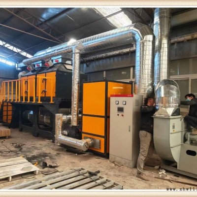 催化燃烧设备 异味焚烧炉 废气处理成套设备 空气净化设备