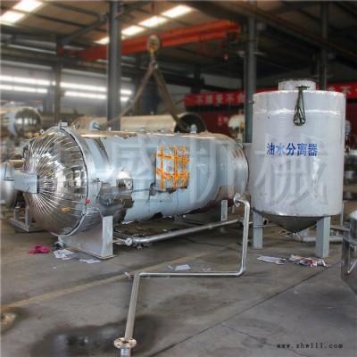 丰盛900型 死猪无害化处理 养殖场焚烧炉 无害化湿化机