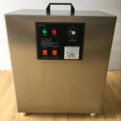 厕所除臭的电器 厕所除菌除臭机 环保厕所除臭机 生产厂家价格报价
