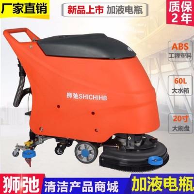 狮弛X2 手推式洗地机