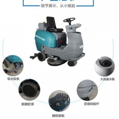 宝狮洁SC-X9狮弛工厂车间洗地机大型商场洗地机地面驾驶式洗地机工业用洗地机
