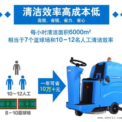 苏州狮弛商场洗地机酒店电动洗地车驾驶式洗地机工厂自动拖地机