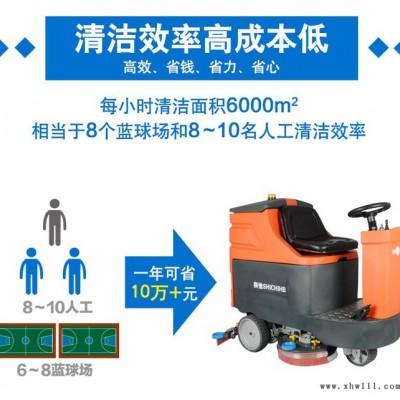 狮弛大型洗地车工厂车站物流学校电动洗地机