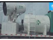 注重环保聚焦雨润:山东雨润环保机械设备有限公司