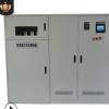 海岸星 学校实验室污水处理设备 污水处理设备一体化