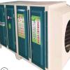 厂家批发UV光氧催化废气处理设备 低温等离子废气净化器