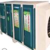 厂家定制 离子除尘环保净化器UV光氧 光氧催化废气处理设备