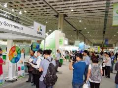 台湾循环经济环保展览会