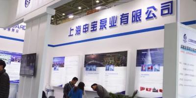 哈尔滨国际环保水处理展览会