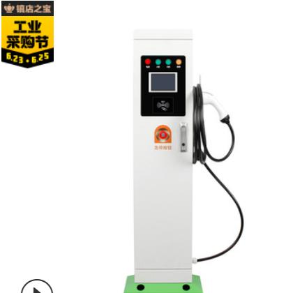 新能源电动汽车交流充电桩7KW户外刷卡扫码运营智能单枪充电桩