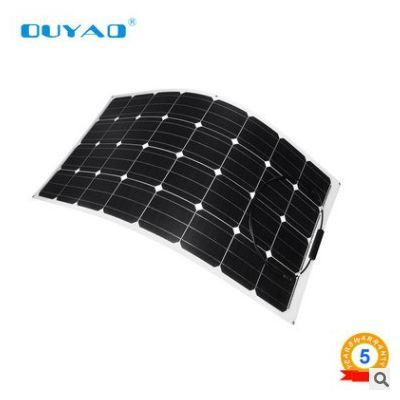 厂家供应200W家用半柔性太阳能板太阳能电池板