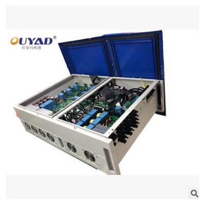 欧亚玛热销60kw太阳能光伏逆变器发电系统厂家供应质量保障