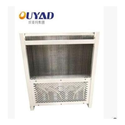 欧亚玛挂架式安装太阳能逆变器20KW并网逆变器