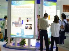 中国(深圳)国际环保产业展览会