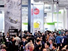 上海国际节能环保技术与设备展览会