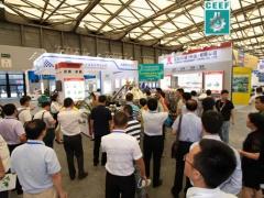 上海国际化工环保展览会