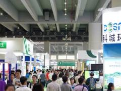 大连国际生态环保展览会