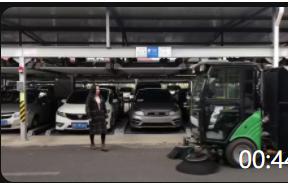 00:44 高仙打造无人驾驶洗地机、无人驾驶环卫车、商用清洁机器人