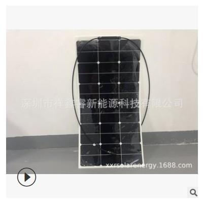 厂家直销sunpower半柔性太阳能板 65w柔性太阳能板 12v蓄电池充电