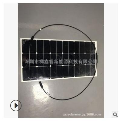深圳工厂12v 65w sunpower 房车 游艇 电动车柔性太阳能电池板
