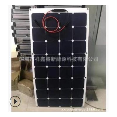 工厂100w sunpower 半柔性太阳能电池板 电动车游艇充电太阳能板
