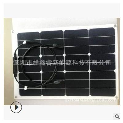 sunpower半柔性太阳能电板 柔性太阳能电池组件 软性弯曲太阳能板
