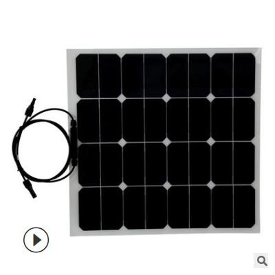 50w太阳能充电器 太阳能充电板 户外太阳能充电 野外作业充电